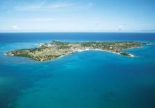 Карибски мъниста
